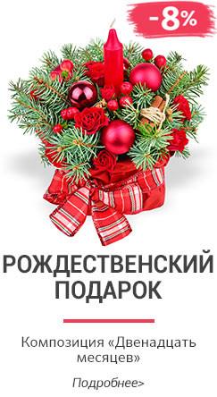 Доставка цветов г.чебоксары доставка цветов электросталь недорого